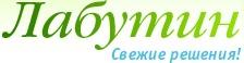 labutin_project_logo.jpg